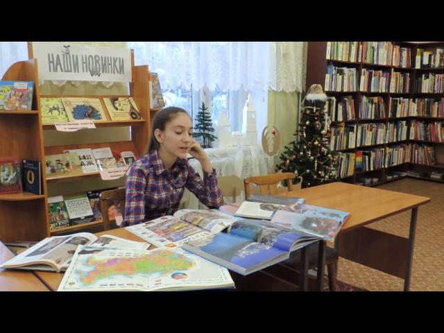Изображение предпросмотра прочтения – АленаМозговая читает произведение «Никогда я не был на Босфоре» С.А.Есенина
