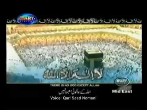 Azaan by Qari Saad Nomani on ARY 2001