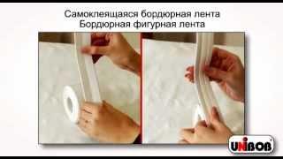 видео Купить ленту бордюрную 1,2 мм (размер рулона 0,2х50 м) в интернет магазине 5m1