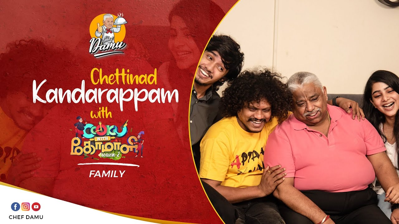 Chettinad Kandarappam with CWC family
