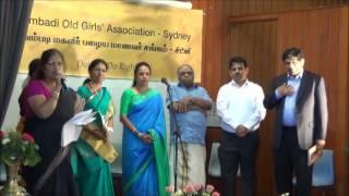 Gnaana Gaanam Book Launch Part 1/4
