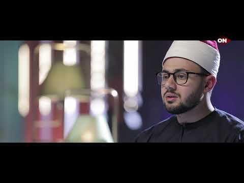 73- ما تيسر من سورة هود - مصعب عرفات - كنوز