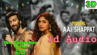 Aai Shappath Malaal Sharmin Shegal Meezaan