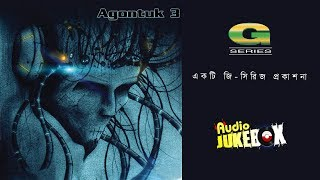 Agontuk - 3 | Band Mixed Album | ft Aurthohin , Black | Full Album | Audio Jukebox