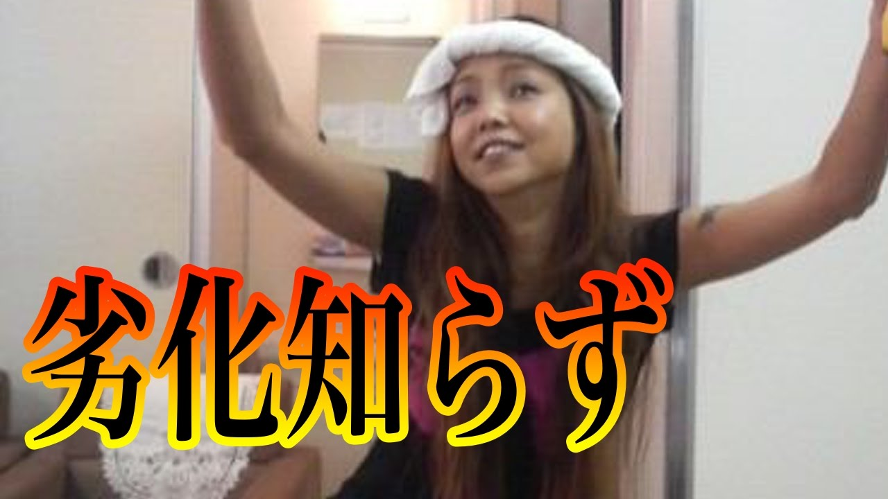 画像 現在 安室 奈美恵