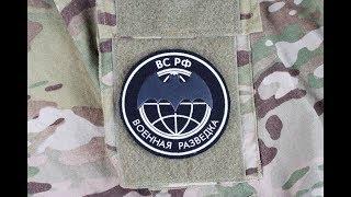 Россия использует Венгрию для сепаратистских провокаций в Украине