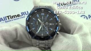 Обзор. Мужские наручные часы Casio Edifice EFR-539D-1A2(Подробное описание и фото: http://www.alltime.ru/catalog/watch/374/casio-edifice/Man/9160/detail.php?ID=1256700&back=list., 2015-08-11T17:17:06.000Z)