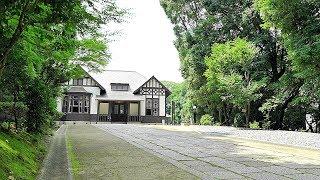 呉の歴史の森へ・・・ 入船山記念館 2019年 夏