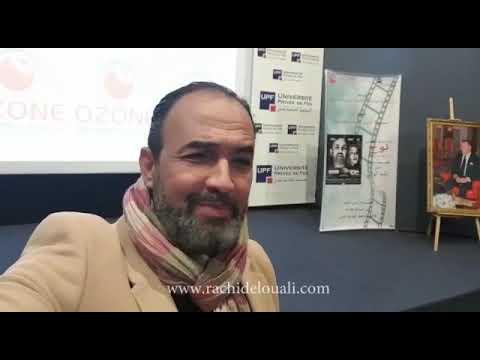 رشيد الوالي بفاس مجموعة اوزون عرض شريط نوح rachid el ouali Fes groupe ozone film Nouhe 19 jan 2019