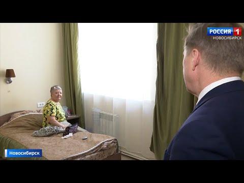 Организацию отдыха ветеранов в оздоровительном центре «Обские зори» проверил мэр Новосибирска