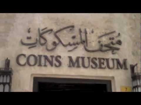 Visit to the Coins Museum, Al Bastakiya, Dubai, UAE