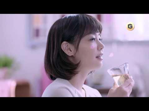 倉科カナ チョーヤ CM スチル画像。CM動画を再生できます。