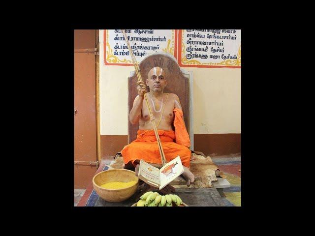 LIVE - 3rd Chathurmasya Sankalpa Mahothsavam of HH Srirangam Srimath Andavan Sri Varaha Mahadesikan