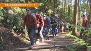 命を守る 山岳救助隊 thumbnail