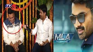 MLA Movie Team Ugadi Special Interview   Kalyan Ram   Prudhviraj   TV5 News