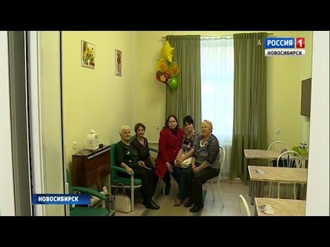 В Новосибирской области открыли первый «детский сад» для стариков