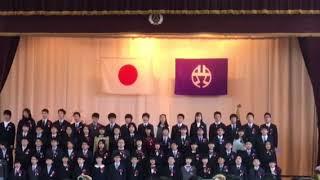 Maxxine graduation singing part 2018 thumbnail