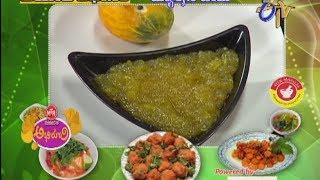 Abhiruchi - Mango Jam  - మ్యాంగో జామ్