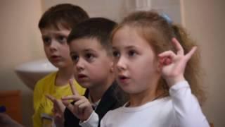 Особенности обучения дошкольников грамоте (опыт Украины)