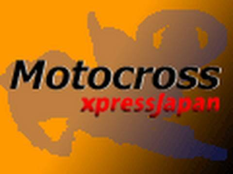 MFJ MOTOCROSS 2010 Round 6 / Day 0
