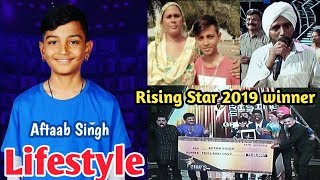 Aftaab Singh (Rising Star-3, 2019 Winner) Lifestyle / Family, Networth, Age, Biography