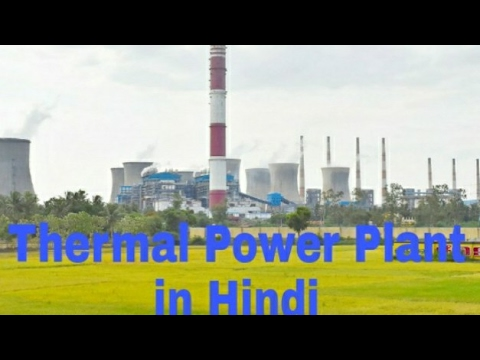 How Does A Thermal Power Plant Work Doovi