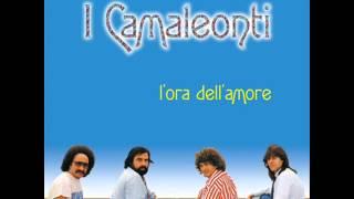 Eternità - I Camaleonti (Alta Qualità - Musica Italiana anni sessanta)