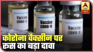 Russian President Announces Epivac Vaccine For Corona   ABP News