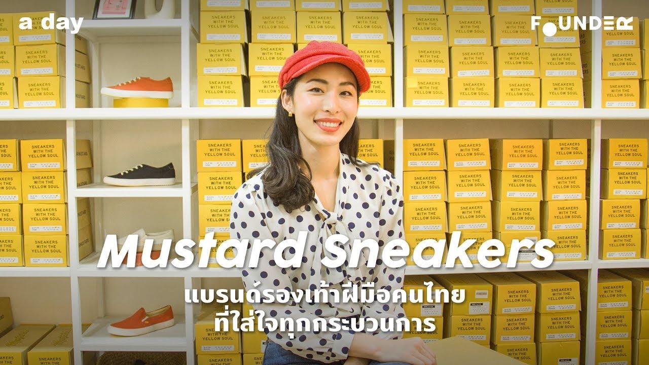 Mustard Sneakers - แบรนด์รองเท้าจากคนไทยที่ใส่ใจในทุกกระบวนการ   Founder
