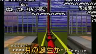 SIMPLE2000シリーズ Vol.33 THE ジェットコースター 次の動画→https://y...