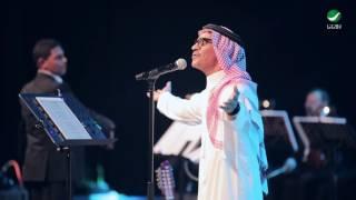 Rabeh Saqer … Howa Hatha - Video Clip | رابح صقر  … هوا هذا - فيديو كليب