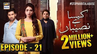 Kaisa Hai Naseeban Episode 21 - 20th March 2019 - ARY Digital Drama