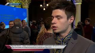 Ярослав Паниот - о выступлении на чемпионате Европы и изменениях в программе к Олимпийским играм