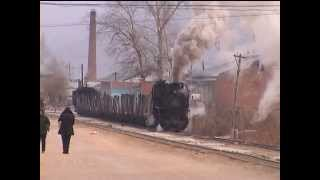 China - Street Running near the Russian Border - WeiHe 2003 (Part 1)