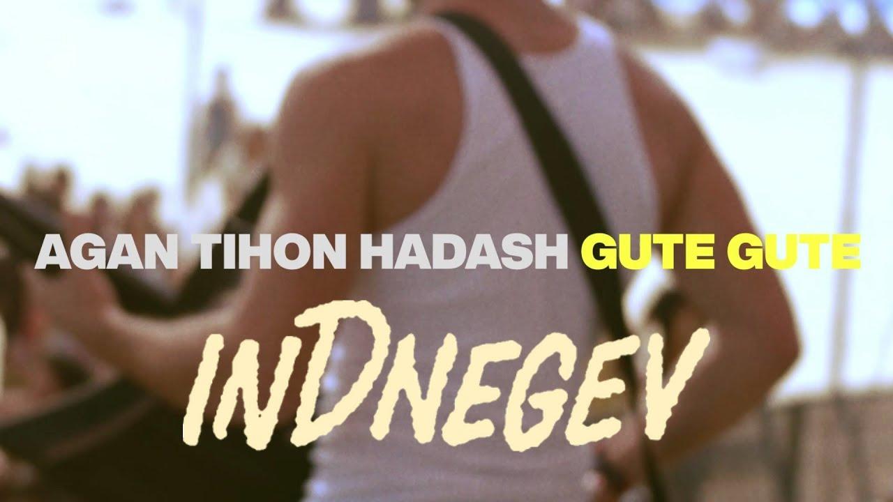Agan Tihon Hadash LIVE at InDnegev 2019