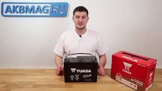 yuasa 115D31R обзор аккумулятора