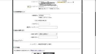 Yahoo!ブックストア会員登録