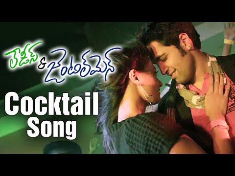 Ladies & Gentlemen Songs | Cocktail Song Trailer | Adivi Sesh | Nikitha Narayan