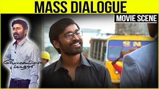 Velaiilla Pattadhari - Tamil Movie - Mass Dialogue| Dhanush | Anirudh