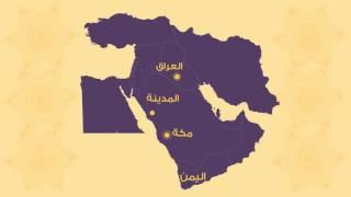 ١٠ معلومات عن الإمام الشافعي