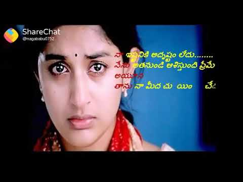 Badra movie /girl emotional feeling