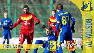 Обзор матча Арсенал м Ростов м 2 1