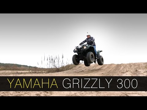 Квадроцикл Yamaha Grizzly 300 - DDrive E12 - тест-драйв