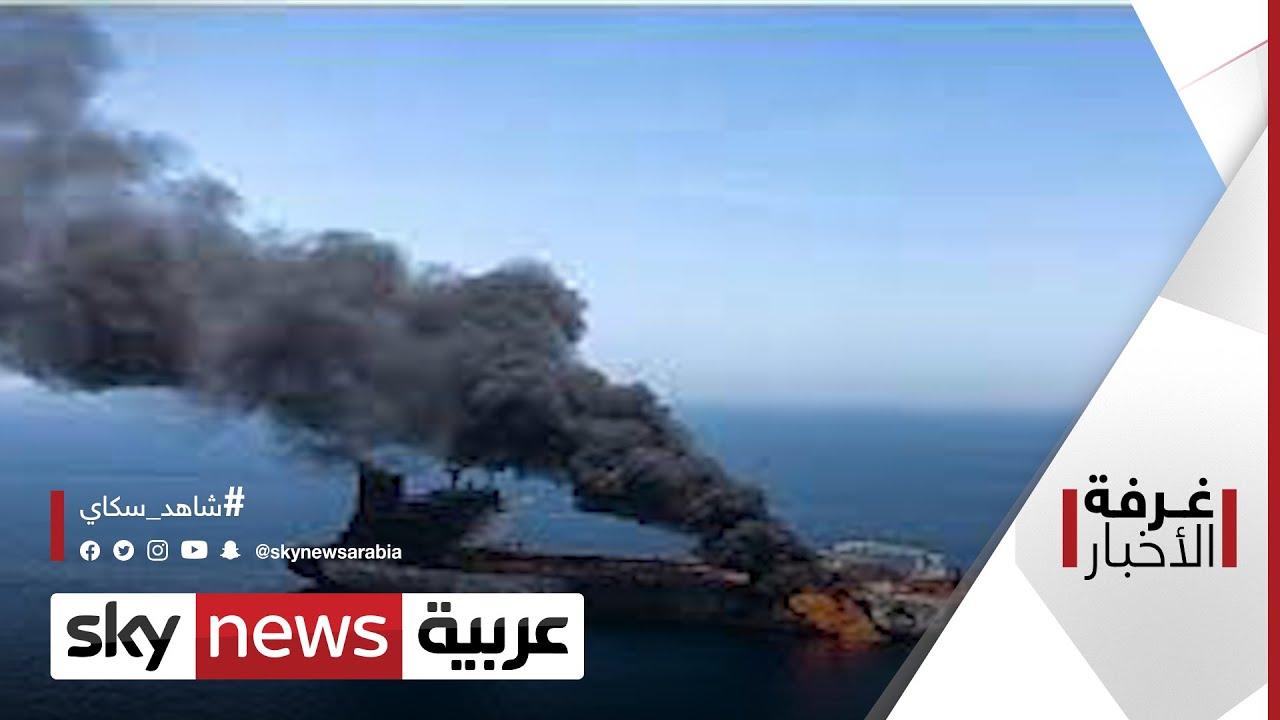 إيران تواجه غضب المجتمع الدولي |#غرفة_الأخبار  - نشر قبل 2 ساعة