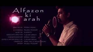 Alfazon ki Tarah | Cover | Rajeev Poddar | Rocky Handsome |