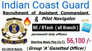 INDIAN COAST GUARD recruitment 2019   BE/BTECH/DEGREE   official NOTIFICATION