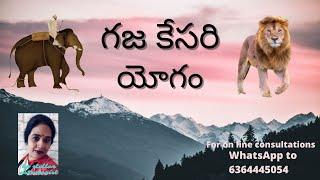 Gaja Kesari Yogam In Vedic Astrology