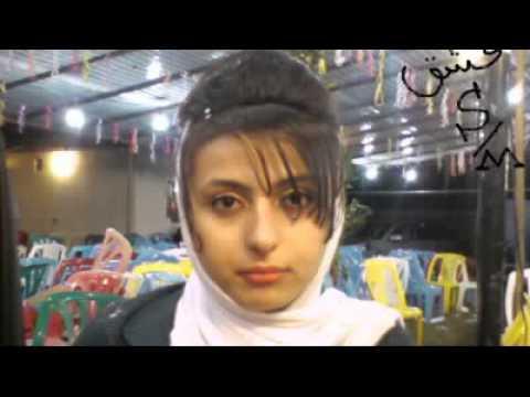 لز کردن دختران اصفهان
