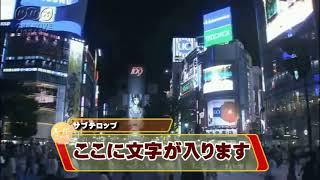FNNスーパーニュースOP【リメイク】