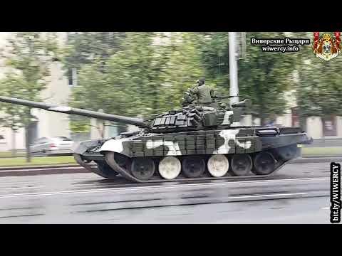 Реакция пумы - Танк сбивает столб в Минске